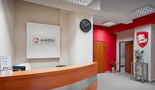 AMEDS Clinic