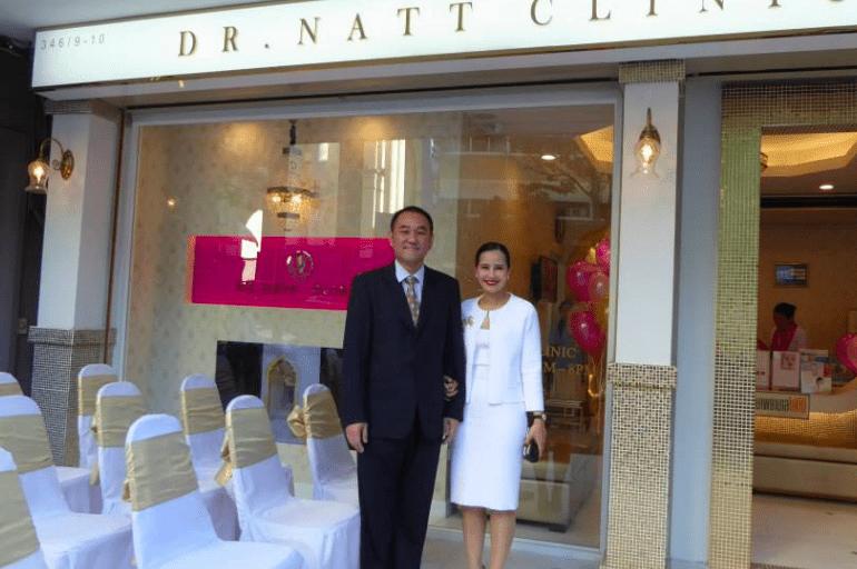 Dr. Natt Clinic – Nana