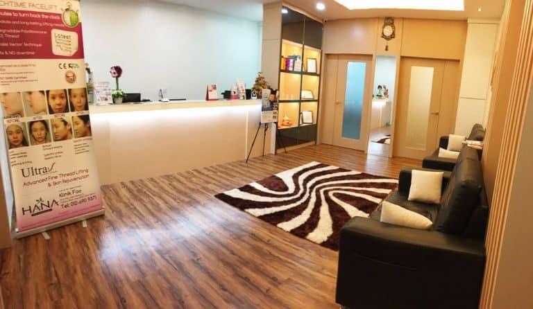 Foo Clinic