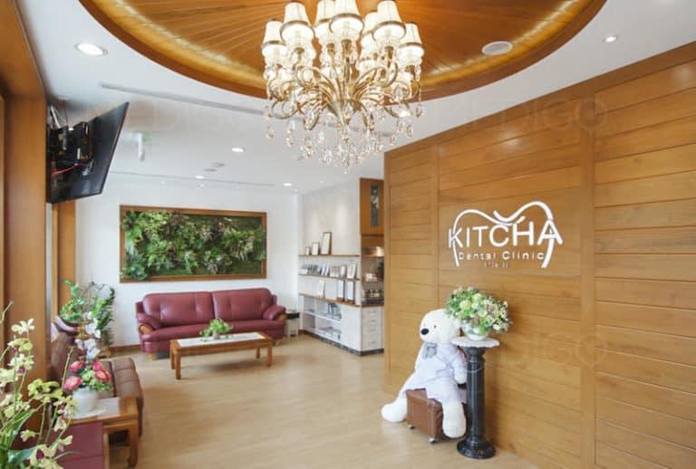 Kitcha Dental Clinic