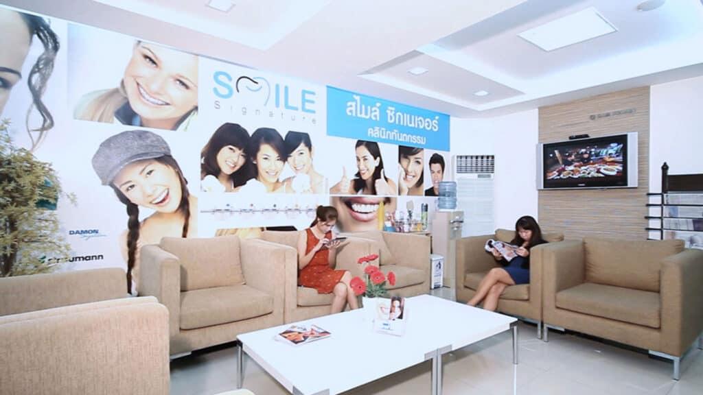 Smile Signature Bangkok