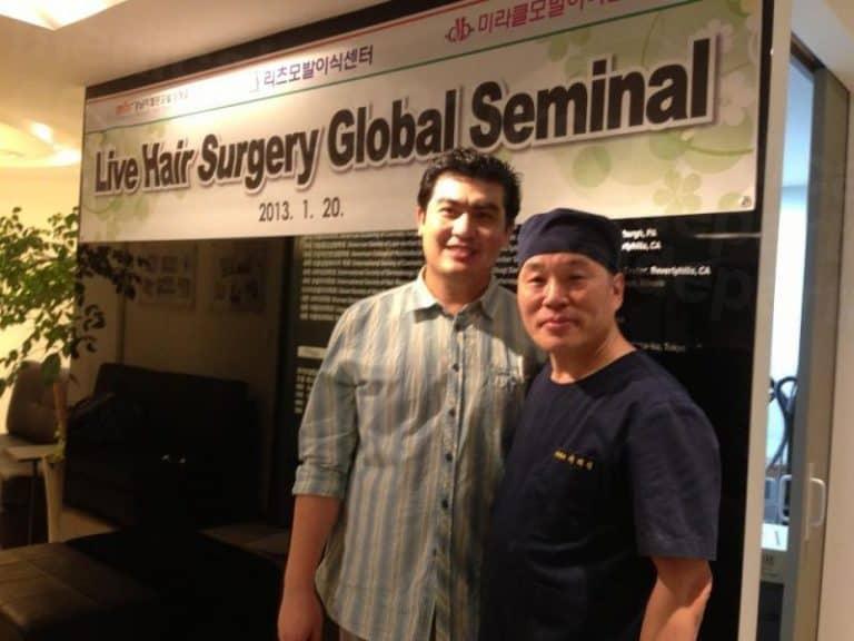 Dr. Shah Clinic – Subang Jaya Branch