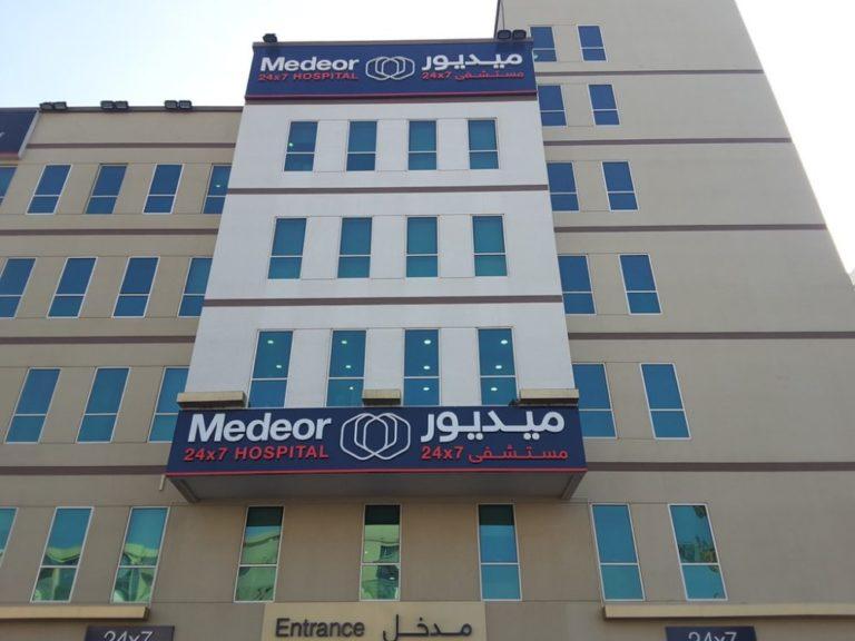 Medeor 24×7 Hospital Dubai